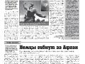 09_a3_tipograf-var5-indd-page-005