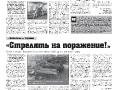 09_a3_tipograf-var5-indd-page-006