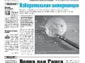 10_a3_tipograf-var3-indd-page-001