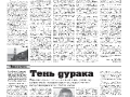 10_a3_tipograf-var3-indd-page-002