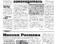 10_a3_tipograf-var3-indd-page-007