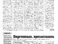 12_a3_tipograf-var3-indd-page-002