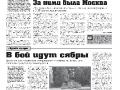 12_a3_tipograf-var3-indd-page-005