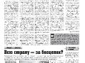 13_a3_tipograf-var5-indd-page-002