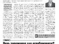 13_a3_tipograf-var5-indd-page-003