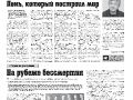 13_a3_tipograf-var5-indd-page-004