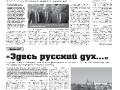 14_a3_tipograf-var3-indd-page-006