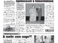 15_a3_tipograf-var3-indd-page-007