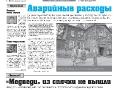 16_a3_tipograf-var3-indd-page-001
