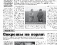 16_a3_tipograf-var3-indd-page-003