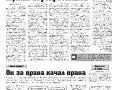 17_a3_tipograf-var3-indd-page-002