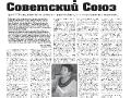 17_a3_tipograf-var3-indd-page-004