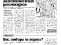 18_a3_tipograf-var5-indd-page-004