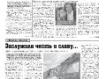 18_a3_tipograf-var5-indd-page-005