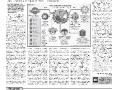 18_a3_tipograf-var5-indd-page-006