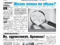 19_a3_tipograf-var5-indd-page-001