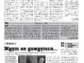 19_a3_tipograf-var5-indd-page-002