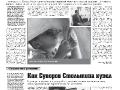 19_a3_tipograf-var5-indd-page-004
