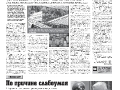 19_a3_tipograf-var5-indd-page-006