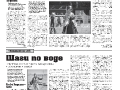 19_a3_tipograf-var5-indd-page-007