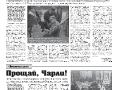 20_a3_tipograf-var5-indd-page-005