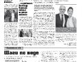 20_a3_tipograf-var5-indd-page-007