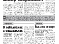 21_a3_tipograf-var5-indd-page-002