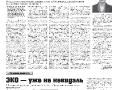 21_a3_tipograf-var5-indd-page-003