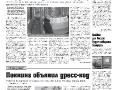 21_a3_tipograf-var5-indd-page-005