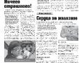 21_a3_tipograf-var5-indd-page-006
