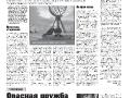 22_a3_tipograf-var5-indd-page-005