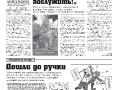 22_a3_tipograf-var5-indd-page-006