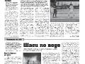 22_a3_tipograf-var5-indd-page-007