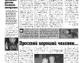23_a3_tipograf-var5-indd-page-002