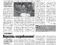 23_a3_tipograf-var5-indd-page-006
