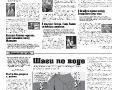 23_a3_tipograf-var5-indd-page-007