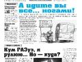 24_a3_tipograf-var5-indd-page-001