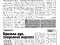 24_a3_tipograf-var5-indd-page-002