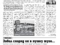24_a3_tipograf-var5-indd-page-004