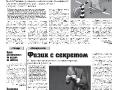 24_a3_tipograf-var5-indd-page-005