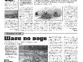 24_a3_tipograf-var5-indd-page-007