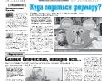 25_a3_tipograf-var8-indd-page-001