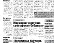 25_a3_tipograf-var8-indd-page-002