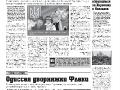 25_a3_tipograf-var8-indd-page-006