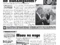 25_a3_tipograf-var8-indd-page-007