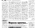 26_a3_tipograf-var5-indd-page-002