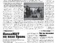 26_a3_tipograf-var5-indd-page-004