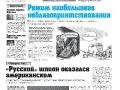 27_a3_tipograf-var7-indd-page-001