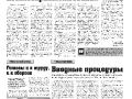 27_a3_tipograf-var7-indd-page-002