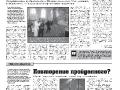 29_a3_tipograf-var3-indd-page-005